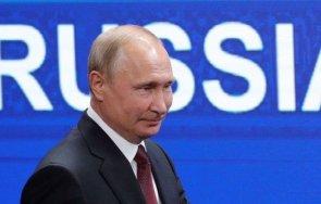 путин призна решил дали кандидатира нов мандат