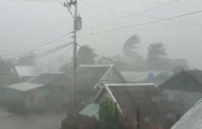 тайфун уби души филипините изчезнали