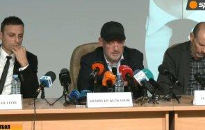 бербатов обясни реакцията клипа охранителя