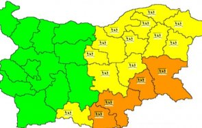 оранжев код опасни валежи очакват четири области