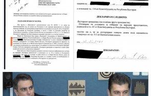 гешев докога мълчите закононарушителя кирил петков