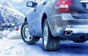 подготвите колата зимата съвета сервизни майстори