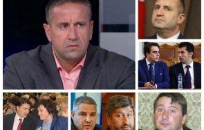 пик георги харизанов разкрива машинациите румен радев прокопиев оскандаления кирил петков политическия проект живо