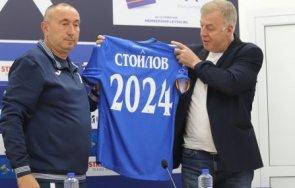 футболна бомба левски обяви грандиозни промени клуба