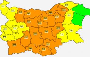 оранжев код проливни валежи области