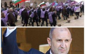 първо пик бизнесът синдикатите излизат безпрецедентен протест румен радев живо