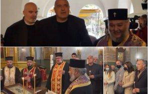 горещо пик откъде бойко борисов стартира герб предизборната кампания какъв ритуал живо
