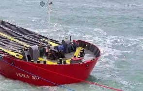 седем нормата замърсяването около кораба вера