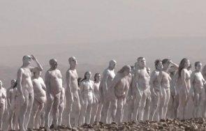 стотици съблякоха голи пустинята израел видео