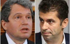 тошко йорданов тежки критики кирил петков асен василев съюз почтените мисла