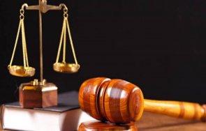 пловдивдският съд наложи осеммесечна присъда подпомагане незаконни мигранти афганистан