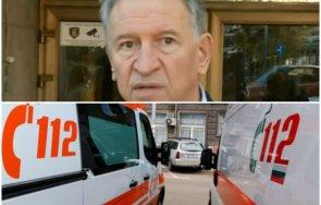 скандал министърът радев стойчо кацаров уреждал свои близки коронавирус постъпят болница
