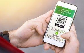 млн българи изтеглиха европейски зелени сертификати теглят 1000 минута