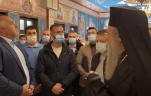 първо пик бойко борисов черкува николай пловдивски манастир кирик юлита младите хора виждат поддържаме църквите манастирите видео