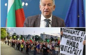 цялата страна бизнесът стяга протести зелените сертификати стойчо кацаров