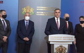 първо пик премиерът румен радев трима министрите оправдават дегизирания локдаун гледайте живо