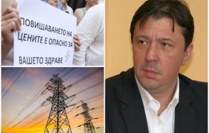 интервю събота енергийният експерт явор куюмджиев пик задава тежка зима опасност колапс електроенергийната система цялата страна