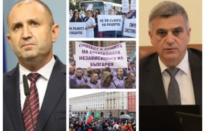 1000 извънредно пик кабинетът румен радев претака милиони екзекутора бойко рашков заради изборите 134 ноеври гледайте живо