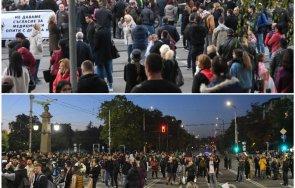 мощен протест covid сертификатите блокира движението центъра софия снимки