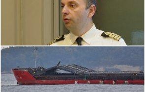 капитанът влекача изтеглил вера корабът можеше разпори