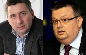 комисията цацаров позиция прокопиев конфликтът интереси определя закона медиите