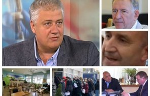 проф асен балтов разобличи лъжите румен радев ваксинирането