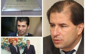 пик конституционалистът борислав цеков радев янев намерят сили поне извинят бруталните лъжи министъра кирил петков