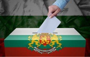 без избирателни секции гръцки курорти острови