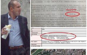 аферите румен радев апартаментгейт държавни жилища президента документи снимки