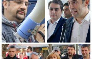 страшен скандал шпицкомандите кирил петков асен василев затвориха пазара младост агитират настимир ананиев