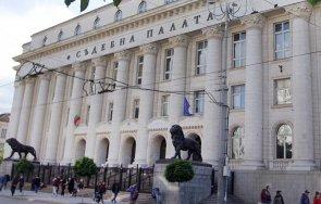 отсрочиха делата софийски градски съд ноември