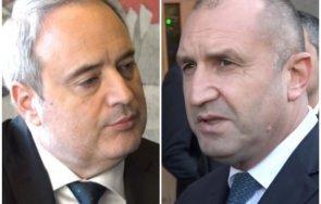 горещ анализ лондонски институт вота ноември ситуацията страната обръща българия нов президент