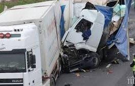 седемнайсет души пострадаха верижно меле магистрала турция