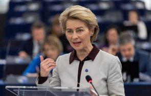 забраняват страните членки водят двустранни преговори доставка ваксини