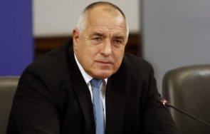 извънредно пик премиерът борисов освободи зам министъра земеделието вергиния горова