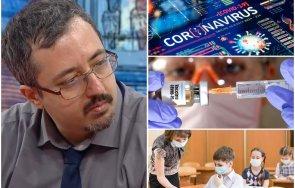 математикът лъчезар томов задължителни маски дистанция имунизация преподавателите върнат клас без ваксини
