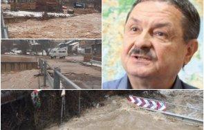 пик топ климатологът проф георги рачев важни новини времето наводненията спрат дъждовете дойде истинският студ нас