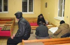 кризисният център софия препълни бездомни