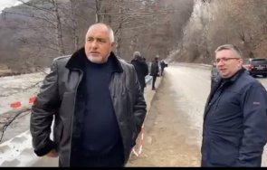 първо пик борисов инспекция разрушен път наводненята вече пуснат двудневната денонощна работа видео обновена