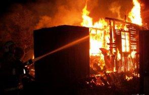 огнен мъж загина пожар дома село паничарево