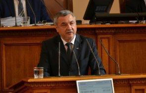 Депутати от Украйна във видеоразговор с Валери Симеонов и наши народни представители: Българската общност е много благодарна за подкрепата на България