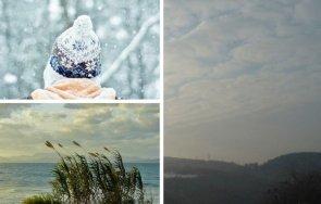 облаци сняг продължава нахлува студен въздух температурите падат карта