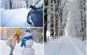 сутринта зимата отстъпва студ мразовити температури сковават страната карта