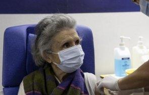 стартира масовата ваксинация коронавируса гърция