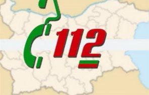 сигнала измръзнали хора получени националната система 112 последните часа