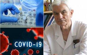 интервю събота пик акад богдан петрунов важен коментар пандемията унищожена време постигнат колективен имунитет