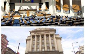 900 извънредно пик депутатите променят кодекса социалното осигуряване гледайте живо