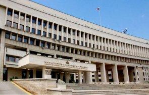 вандалски акт външно остра позиция изгорен български флаг северна македония