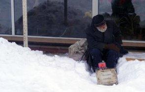перник настанява бездомници приют