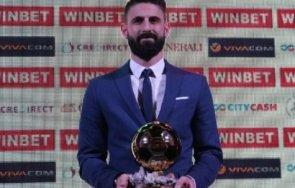 димитър илиев футболист българия втора поредна година останалите призьори 2020